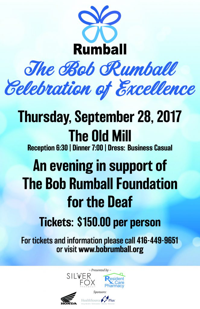 Rumball Celebration of Excellence gala